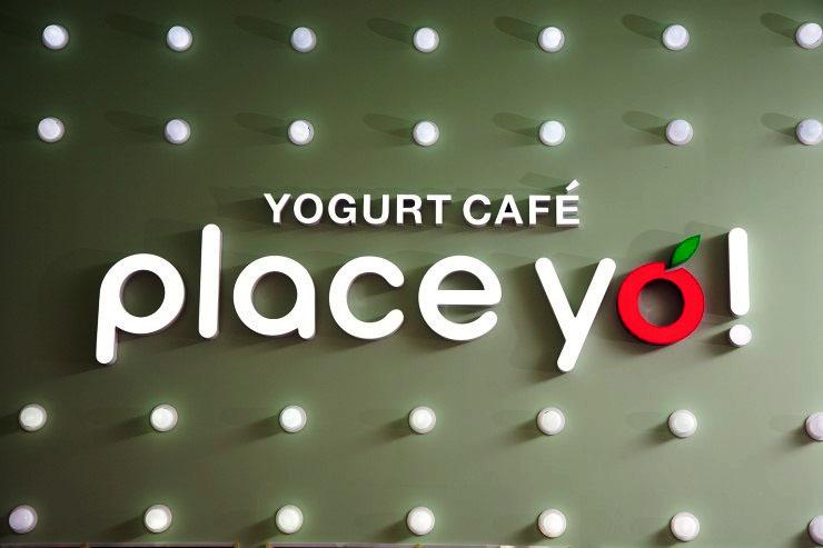 place yo yogurt cafe frozen togurt. Black Bedroom Furniture Sets. Home Design Ideas